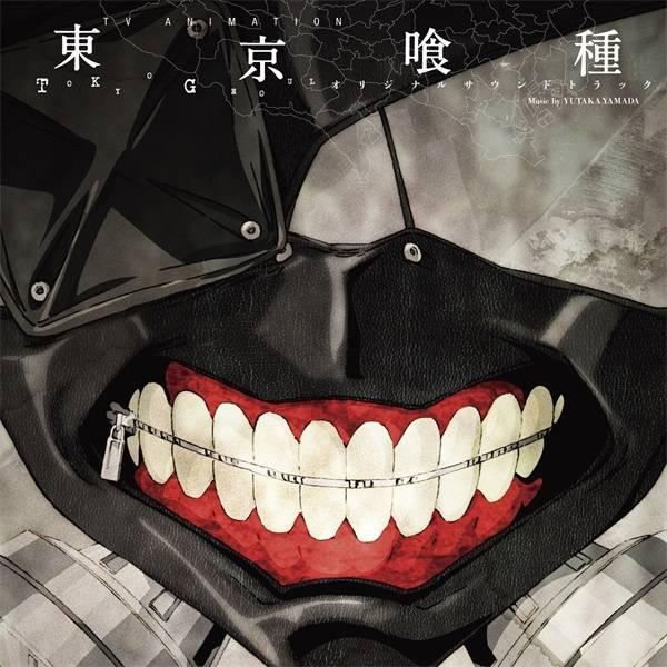 【CD自抓】やまだ豊 – TVアニメ「東京喰種」オリジナル サウンドトラック [FLAC+WAV整轨]