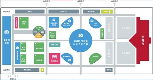 《最终幻想14》Fanfest上海站8.10举办 可网络直播观看