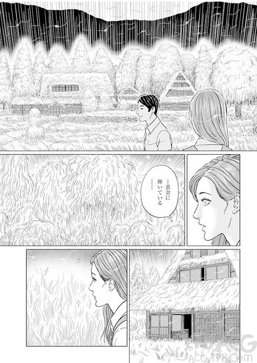 伊藤润二最新单行本「SENSOR」发售,收录「梦魔的纪行」