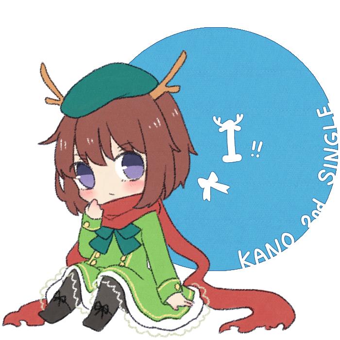 鹿乃诞生日插画_画师Murro_Mi插画 - 动漫美图
