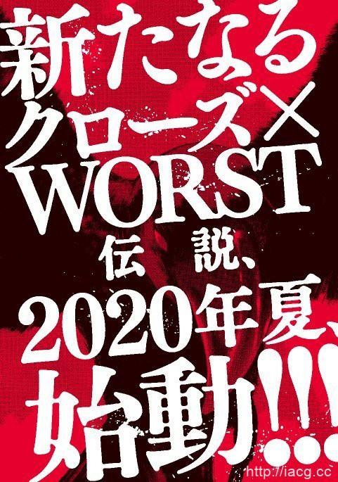 高桥弘漫画「热血高校」新企划预计今夏开启