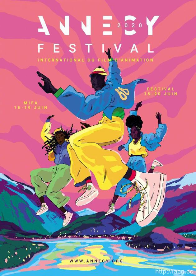 安纳西国际动画电影节宣布今年取消改为明年6月举办