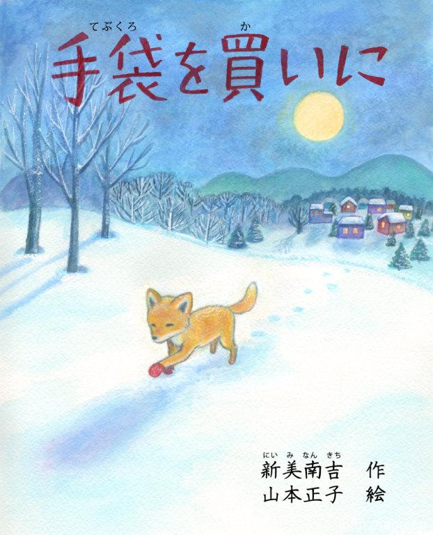 声优悠木碧献爱心,为小朋友推出童话朗读剧