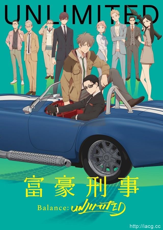 「富豪刑警」BD&DVD&OST发行决定