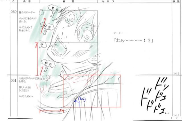 动画《彼得·格里尔的贤者时间》公开PV