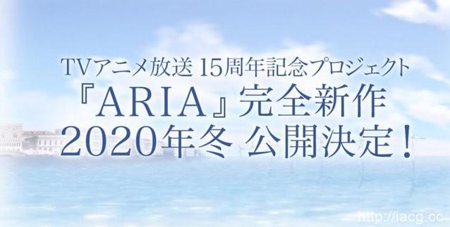 「水星领航员」官方公开15周年纪念企划:完全新作将于今冬公开