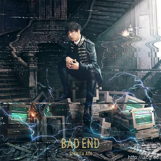 苍井翔太新单曲BAD END将于4月29日发售