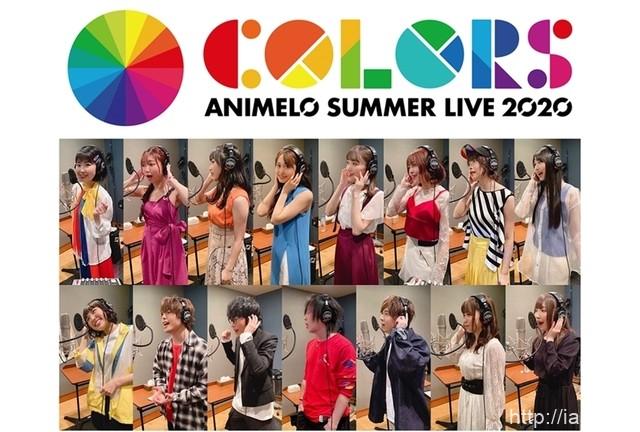 「动画旋律的夏季演唱会」第二弹出演表发布