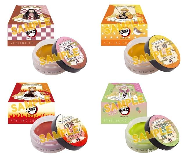 动漫「鬼灭之刃」的造型彩蜡,在动漫邮购中登场