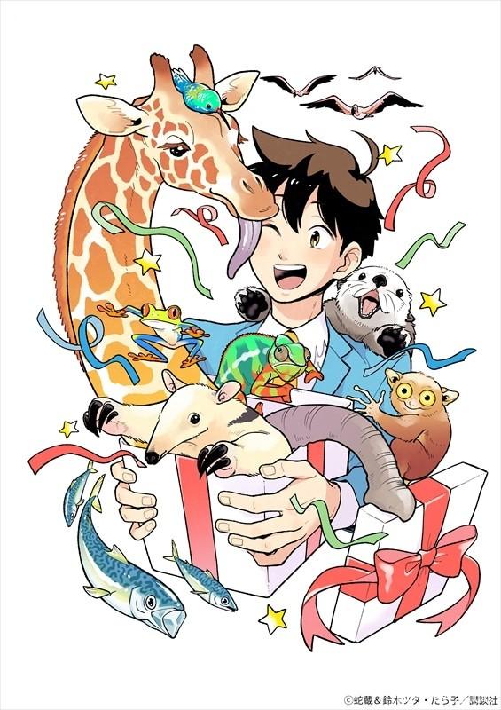 漫画「天地创造设计部」正式宣布TV动画化
