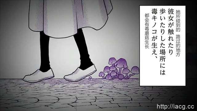 樋口橘新作「毒菇魔女」开始连载PV公布