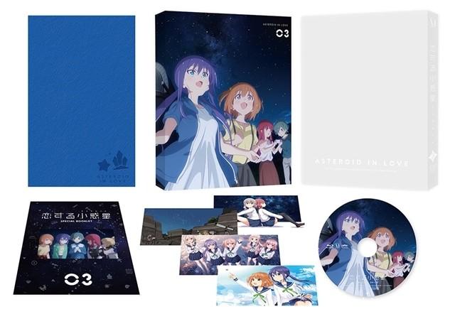 「恋爱小行星」BD&DVD第三卷将于5月27发售