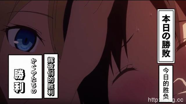 「辉夜大小姐」第二季第二话剧情赏析