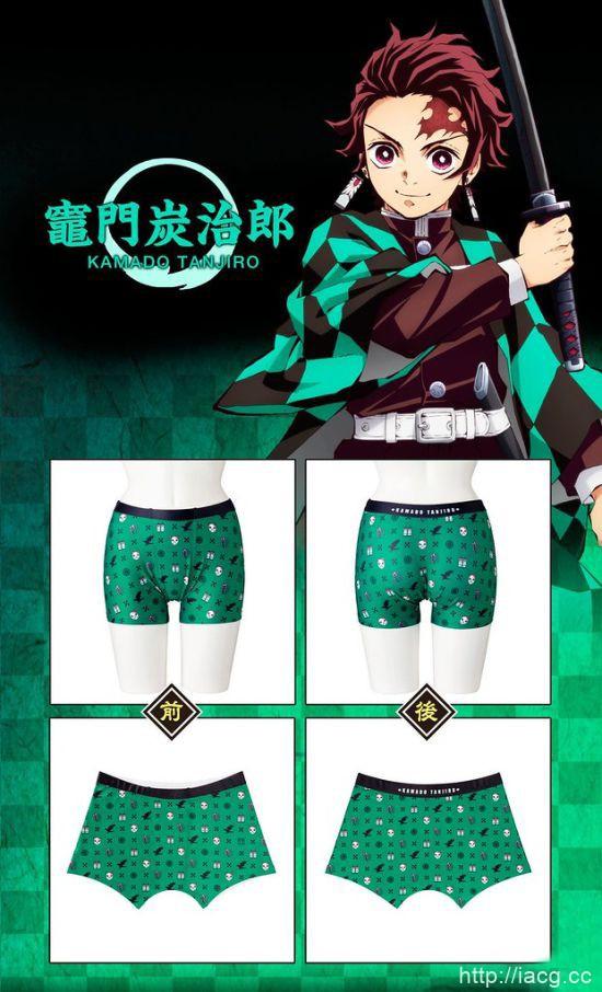 日本人气漫画「鬼灭之刃」推出角色主题内裤