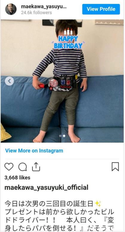 假面骑士E总演员玩梗:儿子过生日送build腰带