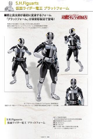 「假面骑士电王」野上良太郎最初形态的手办登场