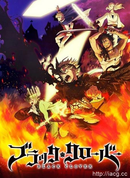 动画「黑色五叶草」宣布延期播出 下周开始重播第1集