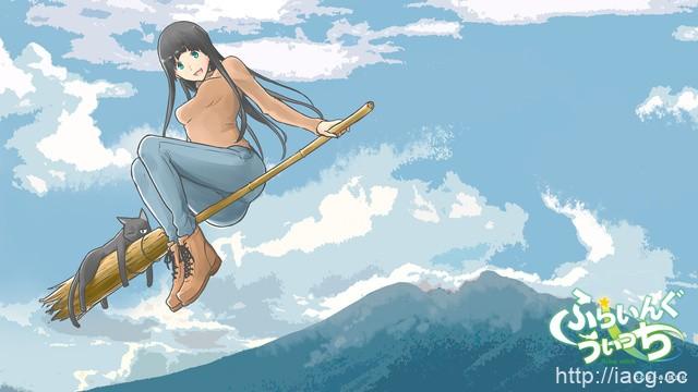 清新x 奇幻x 日常「飞翔的魔女」轻松、治愈与温馨