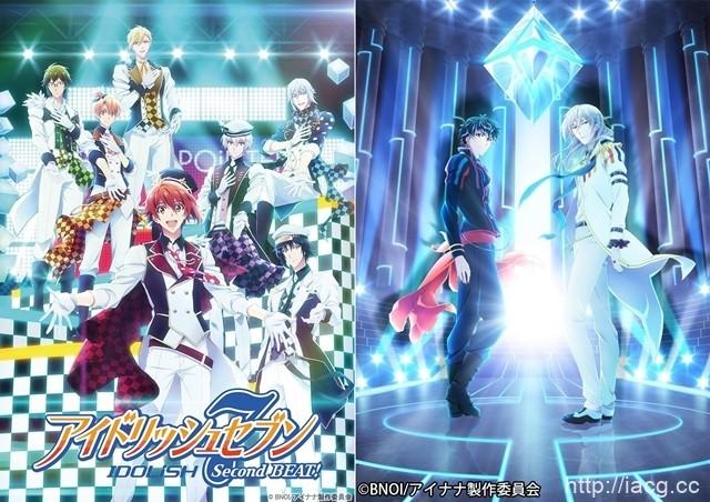 TV动画「Idolish BEAT!」 OP&ED主题曲将在CD发行前发行