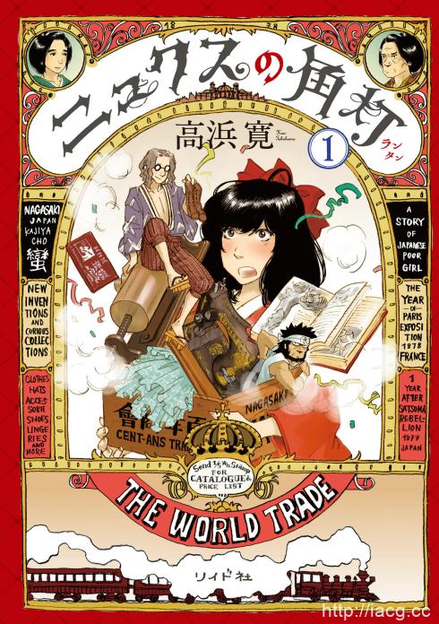第24届「手冢治虫文化赏」大奖出炉 日漫新生代最高峰