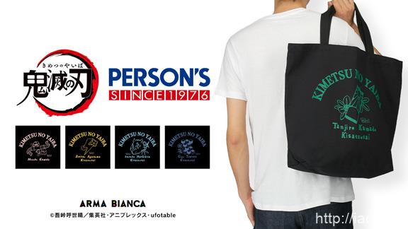 「鬼灭之刃」和PERSON'S合作推出炭治郎等角色的原创T恤服饰