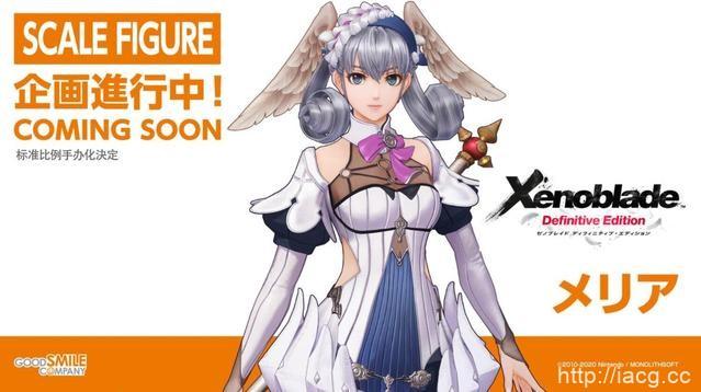 「异度神剑:终极版」将推出梅丽雅手办