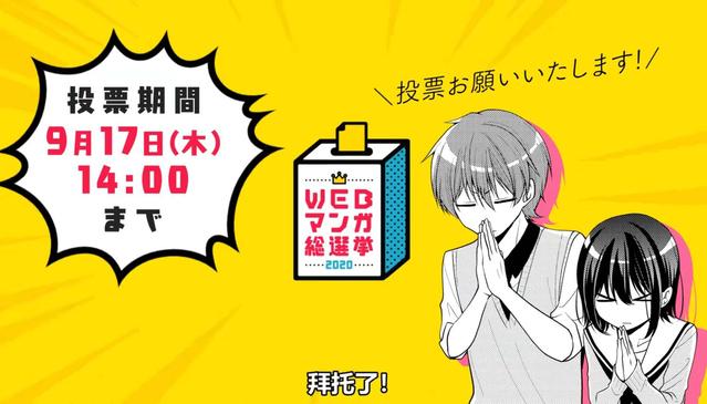 漫画「恋爱少女的养成方法」第1卷发售纪念PV