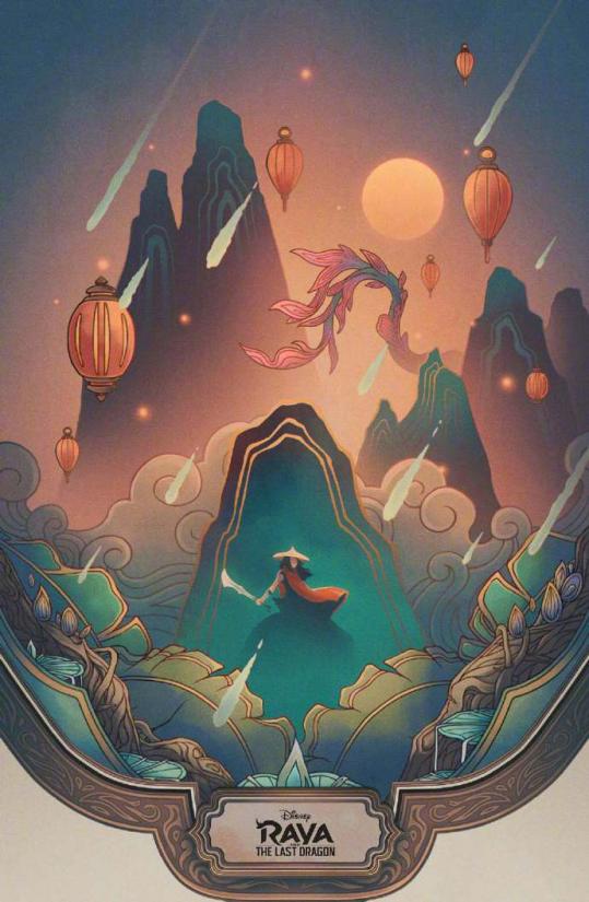 迪士尼全新动画「寻龙传说」中字先导海报公开
