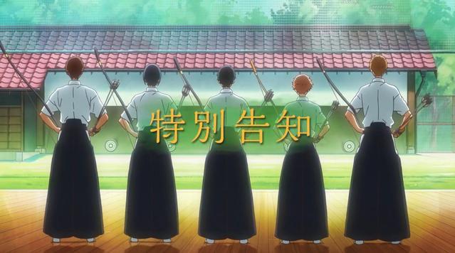 「弦音―风舞高中弓道部―」剧场版制作决定PV公开