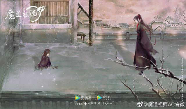 「魔道祖师」魏无羡官方生日贺图公开