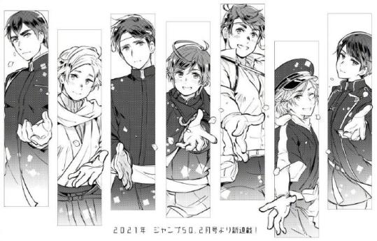 「黑塔利亚 World☆Stars」连载再开预告图&新作漫画预告图公开
