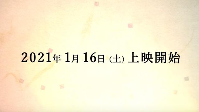剧场动画「夏目友人帐 石起和可疑来访者」公布特报PV