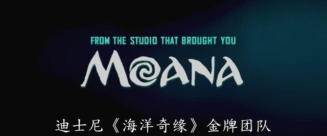 迪士尼动画「寻龙传说」先导预告公开