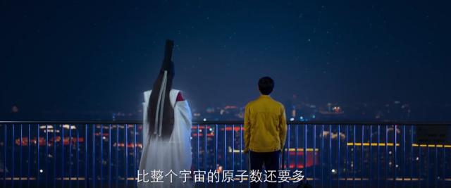 漫改真人剧「棋魂」公布终极预告