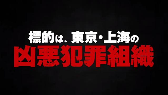 TV动画「大欺诈师(GREAT PRETENDER) 」PV5公开