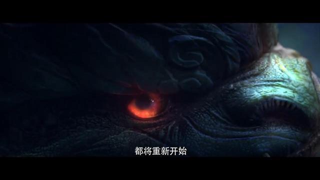 孙悟空被黑化?「西游记之再世妖王」发布预告片