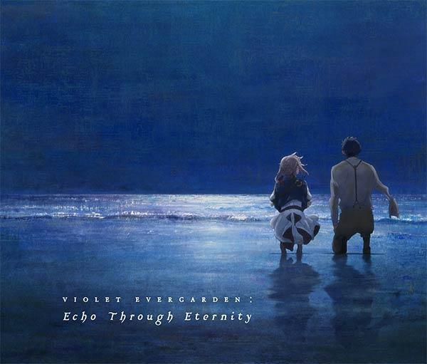「剧场版 紫罗兰永恒花园」即将推出原声音乐专辑