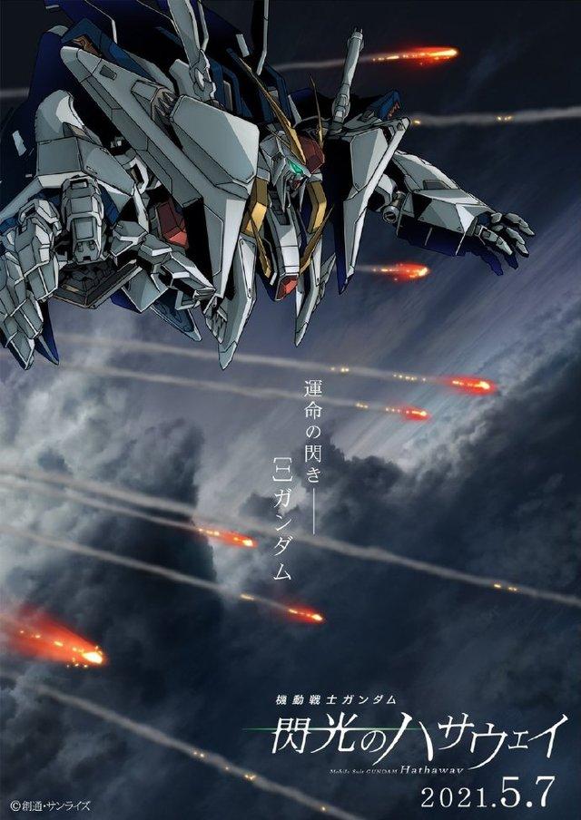 剧场版动画「机动战士高达 闪光的哈萨维」公开新视觉图及新PV