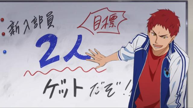 原创TV动画「バクテン!!」第1弹PV公开
