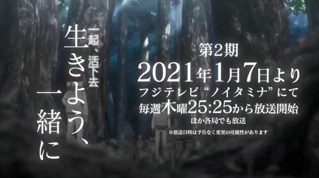 TV动画「约定的梦幻岛」第2季新CM公开