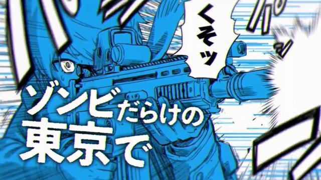 漫画「尸刀」单行本发售CM公开