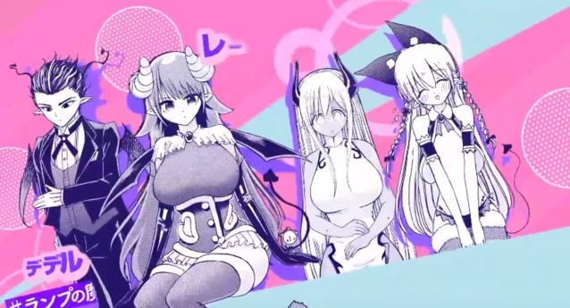 漫画「恶魔咩姆咩姆」公布最新特别PV