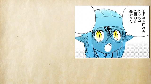 漫画「転生ゴブリンだけど質問ある?」发售纪念PV公开