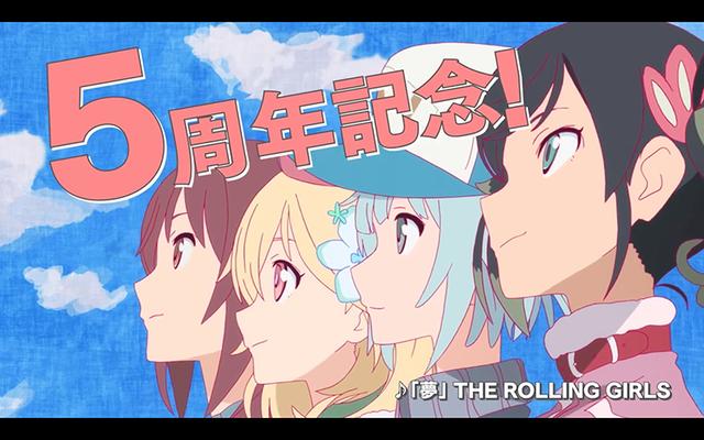 TV动画「旋转少女」特别版BD-BOX收录特典CD「梦」PV 公开