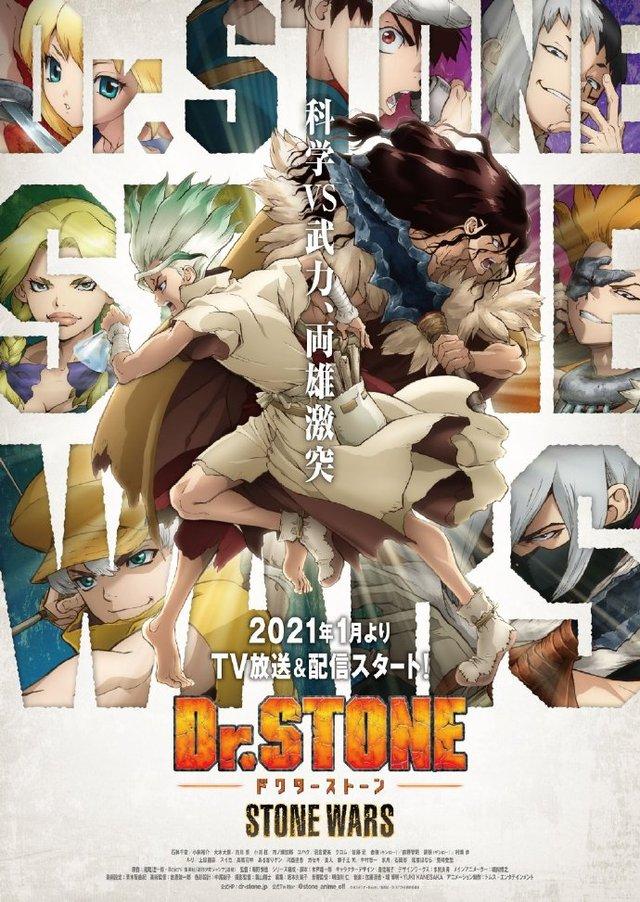 TV动画「Dr.STONE 石纪元」第2季「STONE WARS」主题曲情报公开
