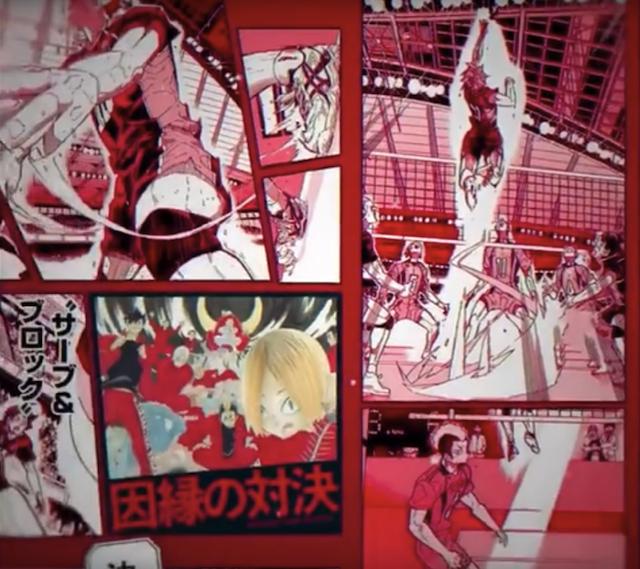 「排球少年」漫画完结纪念PV公开