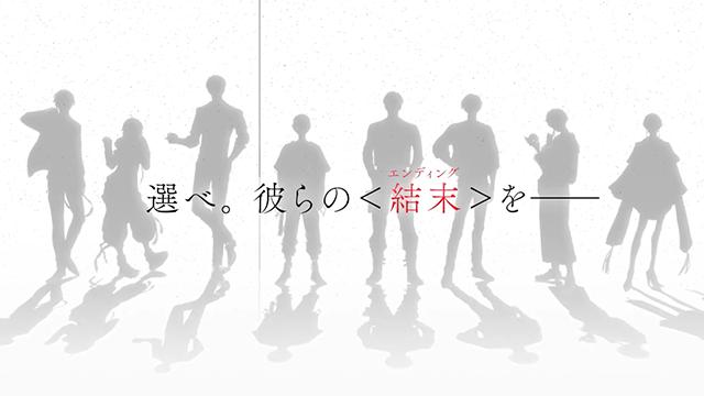 有声漫画「7年后的BAD END」宣传PV公开