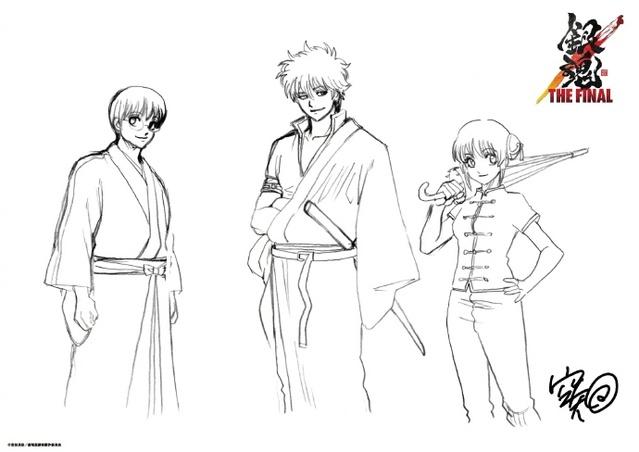「银魂」原作者空知英秋参与最终章剧场版原画绘制