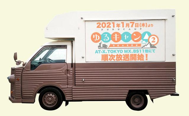 TV动画「摇曳露营△」宣传餐车活动将在12月20日开启