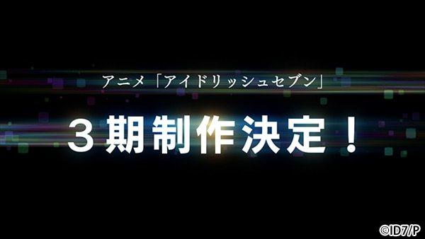 「IDOLiSH7」动画第3期决定制作
